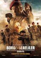 Bordo Bereliler Suriye - Turkish Movie Poster (xs thumbnail)