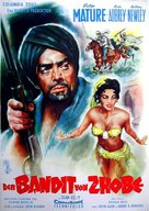 The Bandit of Zhobe - German Movie Poster (xs thumbnail)