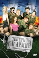 Kein Bund fürs Leben - Russian DVD cover (xs thumbnail)