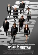 Now You See Me - Lithuanian Movie Poster (xs thumbnail)