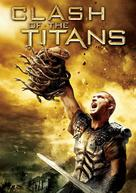 Clash of the Titans - DVD cover (xs thumbnail)