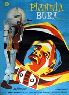 Planeta Bur - Yugoslav Movie Poster (xs thumbnail)