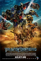 Transformers: Revenge of the Fallen - Vietnamese Movie Poster (xs thumbnail)