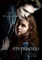 Twilight - Mexican Movie Poster (xs thumbnail)