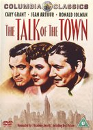The Talk of the Town - British DVD cover (xs thumbnail)