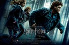 Harry Potter and the Deathly Hallows: Part I - Portuguese Movie Poster (xs thumbnail)