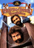 Cheech & Chong's The Corsican Brothers - DVD cover (xs thumbnail)
