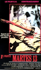 Friday the 13th - Argentinian VHS cover (xs thumbnail)