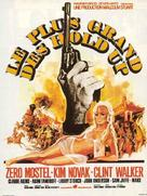 The Great Bank Robbery - French Movie Poster (xs thumbnail)