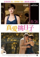 One Day - Taiwanese Movie Poster (xs thumbnail)