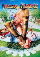 Dennis the Menace - Greek Movie Cover (xs thumbnail)