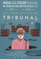 Court - Spanish Movie Poster (xs thumbnail)
