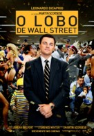 The Wolf of Wall Street - Portuguese Movie Poster (xs thumbnail)