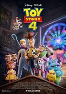 Toy Story 4 - Portuguese Movie Poster (xs thumbnail)