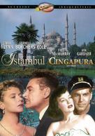 Singapore - Brazilian DVD cover (xs thumbnail)