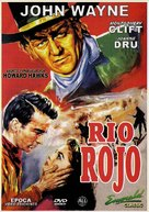 Red River - Spanish Movie Cover (xs thumbnail)