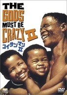 The Gods Must Be Crazy 2 - Japanese DVD cover (xs thumbnail)