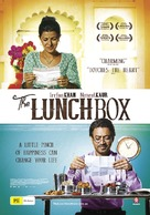 The Lunchbox - Australian Movie Poster (xs thumbnail)