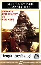 Beneath the Planet of the Apes - Polish VHS movie cover (xs thumbnail)