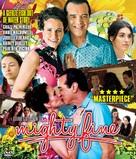 Mighty Fine - Singaporean DVD cover (xs thumbnail)