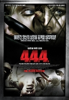 Captivity - South Korean Movie Poster (xs thumbnail)