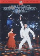 Saturday Night Fever - Brazilian Movie Cover (xs thumbnail)