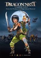 Dragon Nest: Warriors' Dawn - Movie Cover (xs thumbnail)
