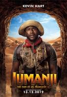 Jumanji: The Next Level - Vietnamese Movie Poster (xs thumbnail)