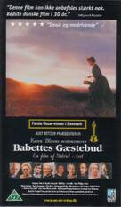 Babettes gæstebud - Danish VHS movie cover (xs thumbnail)