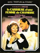Telefoni bianchi - French Movie Poster (xs thumbnail)
