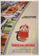 Ferris Bueller's Day Off - Spanish Movie Poster (xs thumbnail)