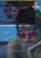 200 Cigarettes from Now - Movie Poster (xs thumbnail)