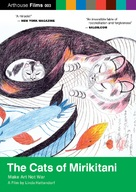 The Cats of Mirikitani - DVD cover (xs thumbnail)