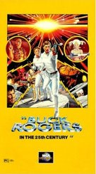 Buck Rogers in the 25th Century - VHS cover (xs thumbnail)