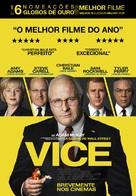 Vice - Portuguese Movie Poster (xs thumbnail)