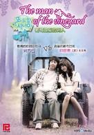 """Podobat keu sanai"" - Chinese Movie Poster (xs thumbnail)"