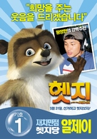 Over The Hedge - South Korean Movie Poster (xs thumbnail)