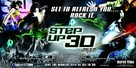 Step Up 3D - Indian Movie Poster (xs thumbnail)