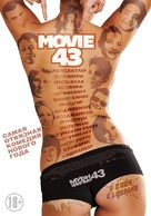 Movie 43 - Russian Movie Poster (xs thumbnail)