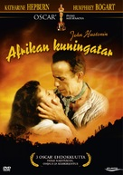 The African Queen - Finnish DVD movie cover (xs thumbnail)