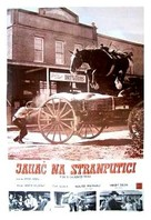 Ride a Crooked Trail - Yugoslav Movie Poster (xs thumbnail)