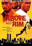 Above The Rim - DVD movie cover (xs thumbnail)