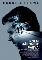 The Next Three Days - Estonian Movie Poster (xs thumbnail)