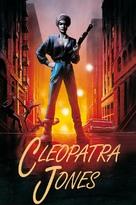 Cleopatra Jones - DVD cover (xs thumbnail)