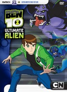 """Ben 10: Ultimate Alien"" - Russian DVD movie cover (xs thumbnail)"