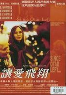 Depuis qu'Otar est parti... - Chinese poster (xs thumbnail)