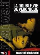 La double vie de Véronique - French Movie Cover (xs thumbnail)