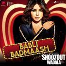 Shootout at Wadala - Indian Movie Cover (xs thumbnail)