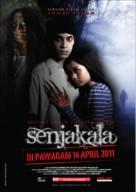 Senjakala - Malaysian Movie Poster (xs thumbnail)