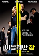 The Italian Job - South Korean Movie Poster (xs thumbnail)